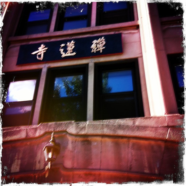 Zen Buddhist Temple--Chicago